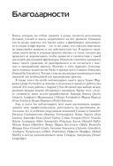 Изучаем Angular 2 — фото, картинка — 9