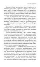 Грозовой перевал — фото, картинка — 2