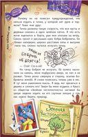 Фея-колтунья и волшебный портал — фото, картинка — 8