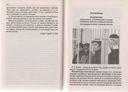 Первая чеченская. Вторая чеченская — фото, картинка — 1