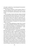 Колдовской Мир — фото, картинка — 11