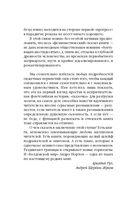 Колдовской Мир — фото, картинка — 12