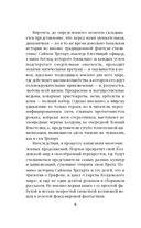 Колдовской Мир — фото, картинка — 8
