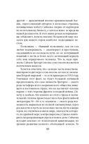 Колдовской Мир — фото, картинка — 10