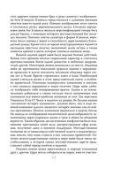 Цивилизация майя — фото, картинка — 13