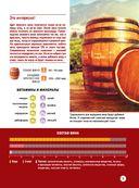 Вино — фото, картинка — 4