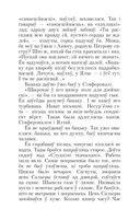 Смаленне вепрука — фото, картинка — 8