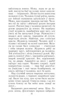 Смаленне вепрука — фото, картинка — 10