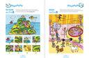 Лучшая книга логических игр и головоломок для самых умных — фото, картинка — 6