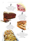Домашняя выпечка. Торты, рулеты, пирожные — фото, картинка — 6