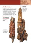Резьба по дереву. Иллюстрированная энциклопедия — фото, картинка — 13