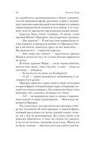 Призрак Оперы (м) — фото, картинка — 9
