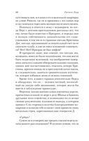 Призрак Оперы (м) — фото, картинка — 5