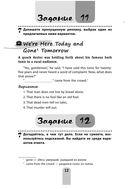 Популярные английские идиомы в упражнениях и комментариях — фото, картинка — 12