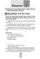 Популярные английские идиомы в упражнениях и комментариях — фото, картинка — 4
