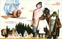 Русские народные сказки — фото, картинка — 6