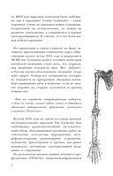 Модицина 2. Апология — фото, картинка — 7