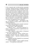 Лепила — фото, картинка — 13