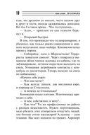 Лепила — фото, картинка — 9