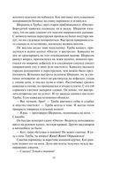 Рублевый передоз — фото, картинка — 11