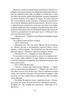 Рублевый передоз — фото, картинка — 12
