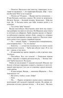 Рублевый передоз — фото, картинка — 13