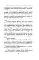 Рублевый передоз — фото, картинка — 7