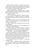 Рублевый передоз — фото, картинка — 8