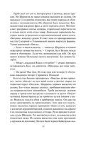 Рублевый передоз — фото, картинка — 9