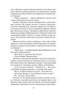 Рублевый передоз — фото, картинка — 10