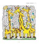 Весёлые животные — фото, картинка — 3