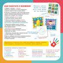 Нарисуй и подари! Рисуем пальчиками и ладошками с 2-3 лет — фото, картинка — 1