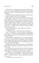 Росомаха. Оружие Икс — фото, картинка — 11