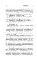 Росомаха. Оружие Икс — фото, картинка — 12