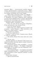 Росомаха. Оружие Икс — фото, картинка — 13