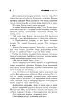Росомаха. Оружие Икс — фото, картинка — 6