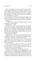 Росомаха. Оружие Икс — фото, картинка — 7