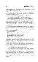 Росомаха. Оружие Икс — фото, картинка — 8