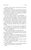 Росомаха. Оружие Икс — фото, картинка — 9