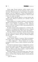 Росомаха. Оружие Икс — фото, картинка — 10