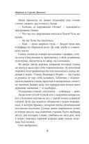 Vita Nostra — фото, картинка — 6