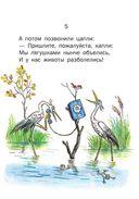 Сказки К. Чуковского — фото, картинка — 13