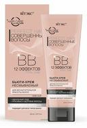 BB бьюти-крем для волос