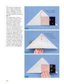 Пэчворк на бумажных шаблонах. Пособие для начинающих — фото, картинка — 2