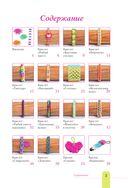Плетение из резиночек для начинающих — фото, картинка — 4