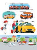 Техника и транспорт — фото, картинка — 5