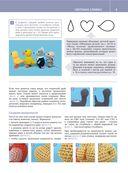 Конструктор вязаных игрушек. Универсальные схемы для вязания крючком амигуруми — фото, картинка — 5