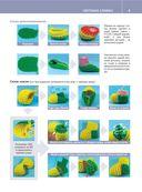 Конструктор вязаных игрушек. Универсальные схемы для вязания крючком амигуруми — фото, картинка — 9