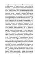 Шинель. Петербургские повести — фото, картинка — 7