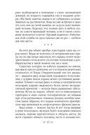 Исчадия техно (м) — фото, картинка — 11